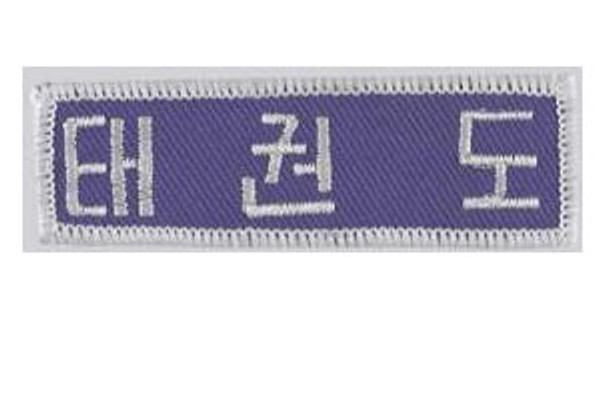 Patch TAEKWONDO, KOREAN