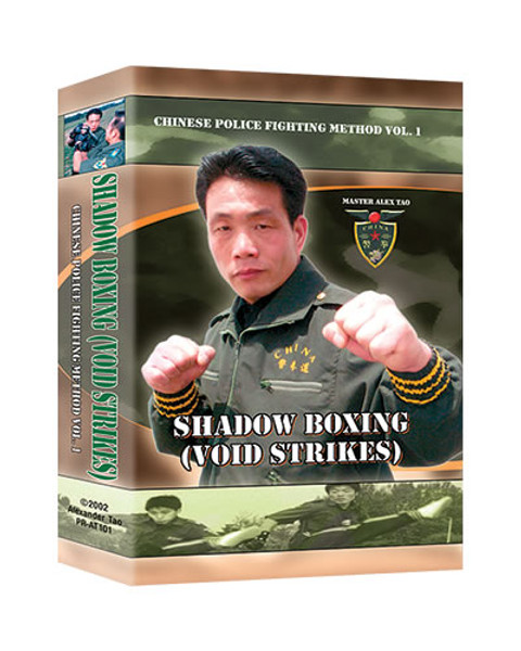 Chinese Police Fighting Methods - Shadow Boxing (Void Strikes)