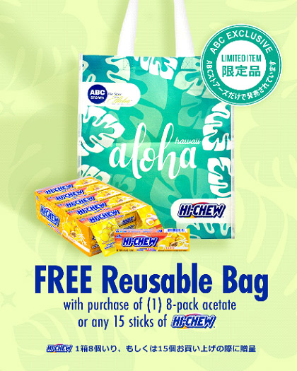 Free Hi-Chew Reusable Bag with a purchase of 8pk Hi-Chew acetate or 15pk Hi-Chew set