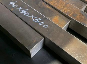 Carbon Knife Steel 1084, 40 x 40 x 500 mm
