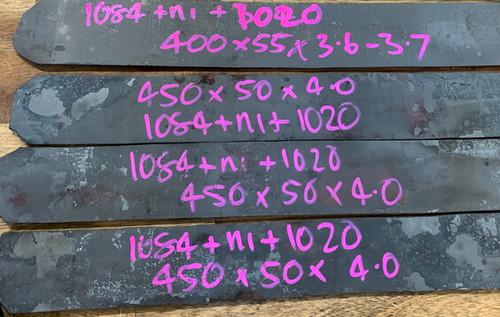 San Mai Billets: 1084, Nickel, 1020