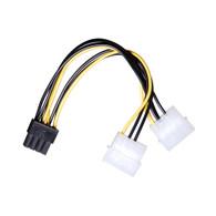AAAwave Dual Female 4 Pin Molex to Single Male 8 Pin PCI-E Cable