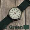Dark Green 3 Ring Ballistic Strap | The Watch Prince