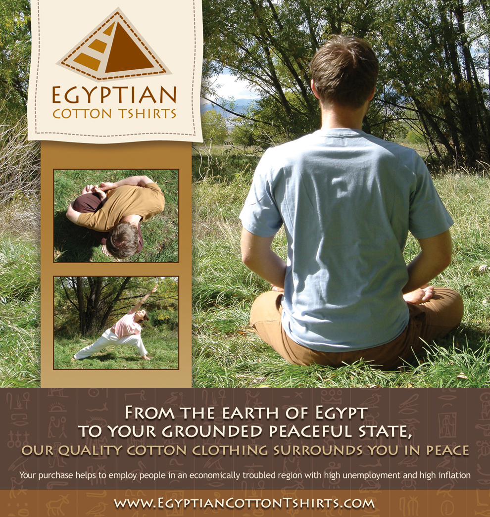 yoga-clothes-from-egyptiancottontshirts.jpg