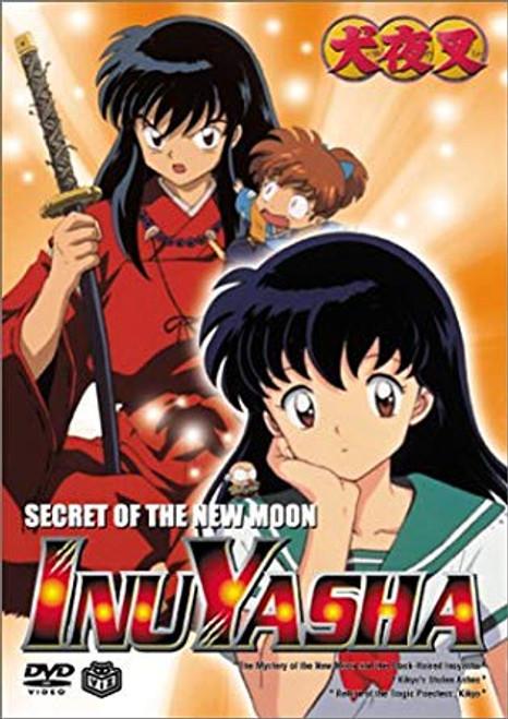 Inuyasha: Secret of the New Moon used