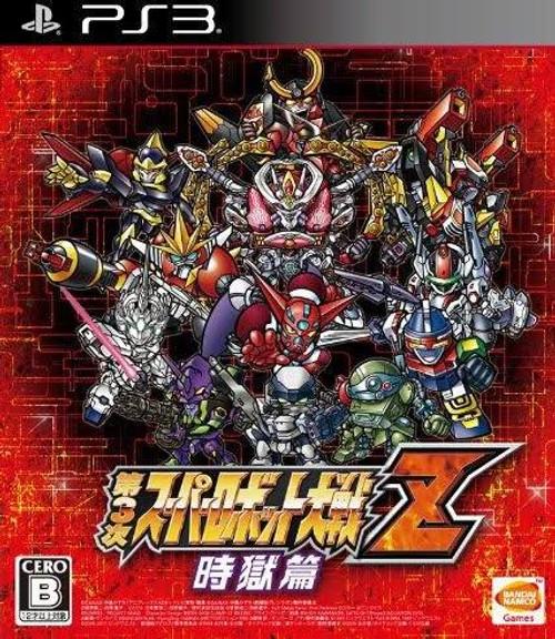 3rd Super Robot Wars Z at The Prison Hen PlayStation 3