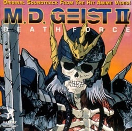 MD Geist II Original Soundtrack CD (38 min)