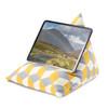 Tablet Beanbag - Cube Yellow