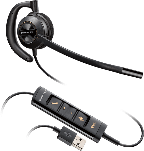Poly EncorePro HW535 USB NC Headset (203446-01)