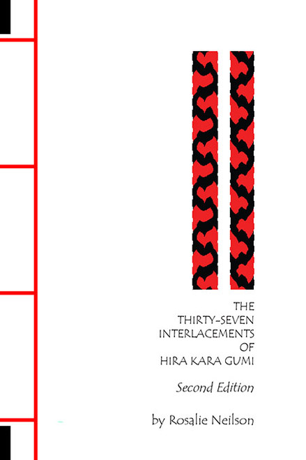 The Thirty-Seven Interlacements of Hira Kara Gumi
