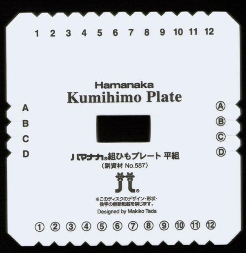 Kumihimo Plate