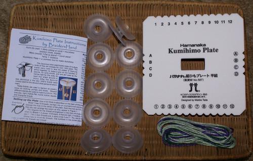 Kumihimo Plate Kit