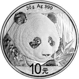 2018 Silver Panda