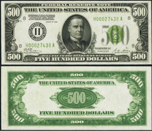 $500 Note VG10