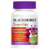 Superkids Growing Bones Gummies