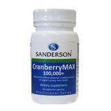 Cranberry Max