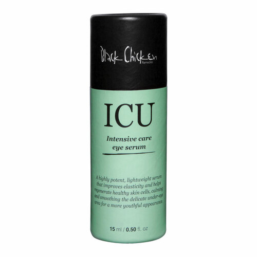 ICU Intensive Care Eye Serum