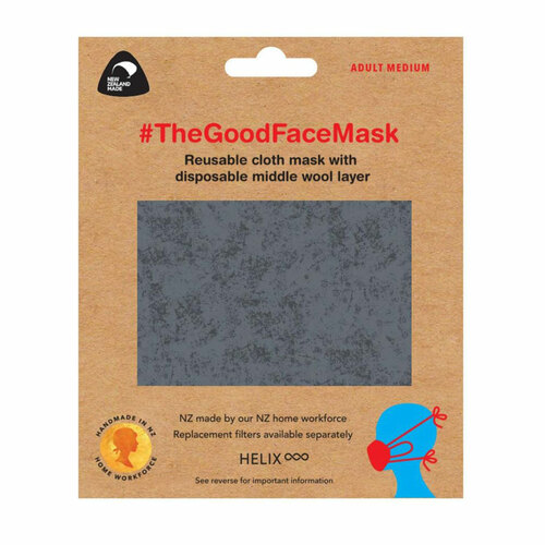 The Good Facemask - Adult Grey