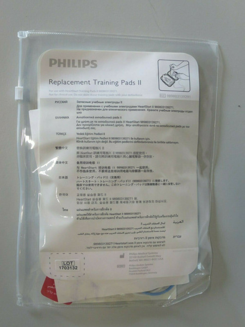 Philips FRx Electrode Pads II Replacement Training Pads - NIB