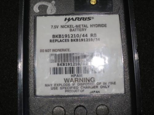Battery for Ma-Com/Harris/Tyco-Ericsson P7100IP Rechargeable 7.2v 3200mAH Li-Ion
