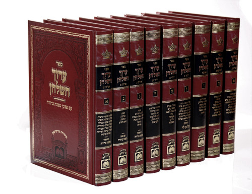 """Aruch Hashulchan Oz Vehadar Im Piskei Mishna Berurah 9 Volume Set Hebrew Edition Size:7"""" X 10"""""""