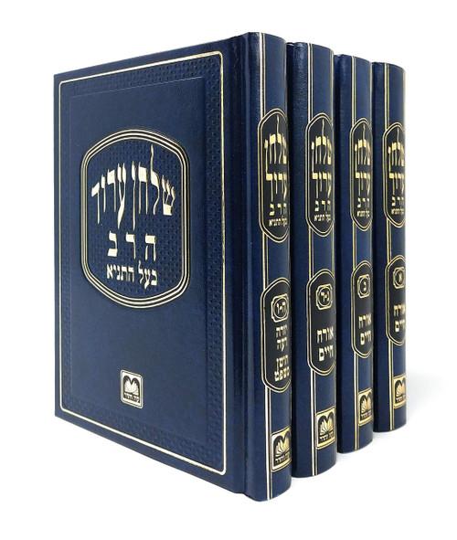 oz vehadar shulcha aruch harav rabbi shneir zalman of Liadi