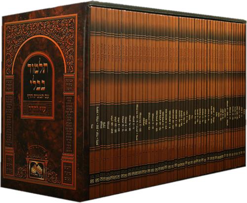 talmud bavli oz vehadar shas tamtzut hadaf 52 booklates