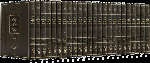 Sifrei Abir Yaakov - Complete Set