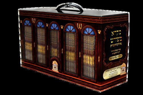 חמשה חומשי תורה מקרא מפורש חוברות כיס