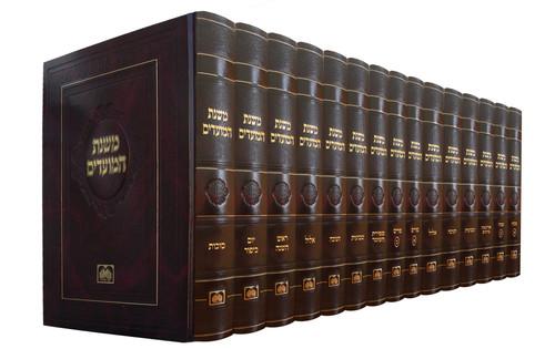 Mishnat Hamoadim oz vehadar