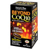 Every Nature's Plus BEYOND CoQ10 Softgel #49564