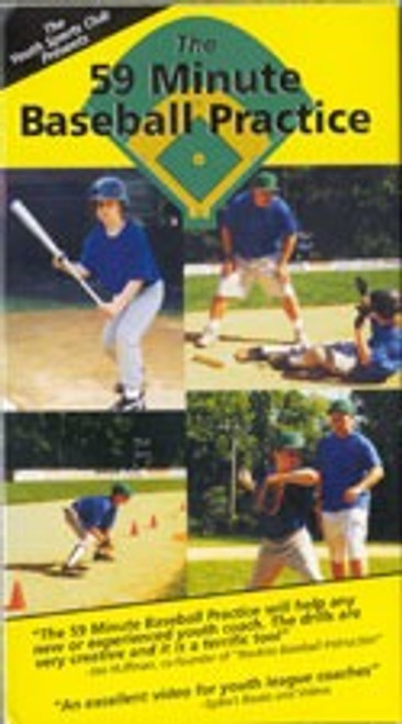 The 59 Minute Baseball Practice CD