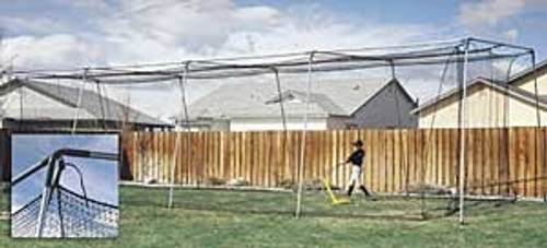 ATEC 70' Backyard Batting Cage Net Only