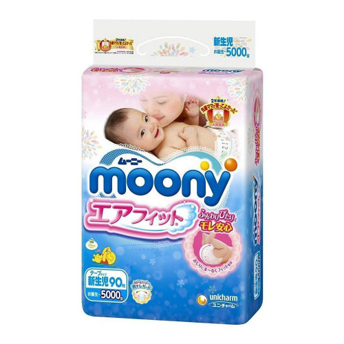 Moony Diapers Newborn 90/CT