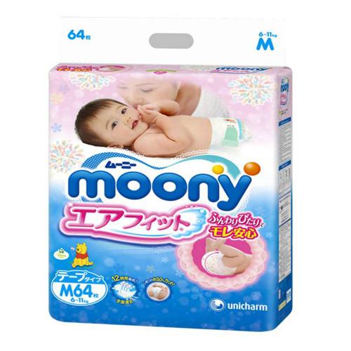 Moony Diapers Medium 64/CT