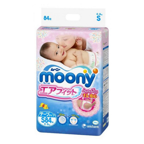 Moony Diapers Small 84/CT