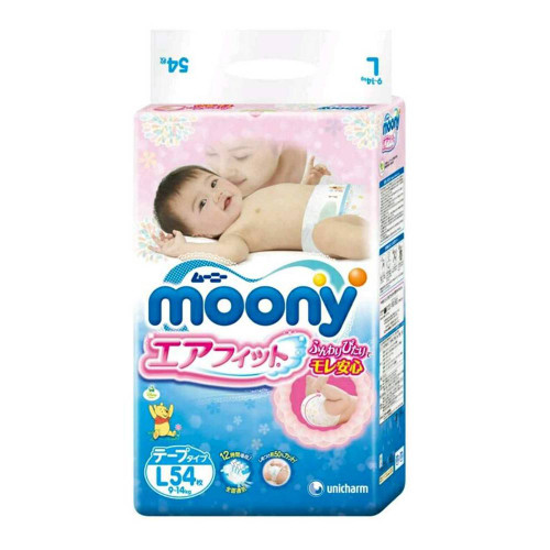 Moony Diapers Large 54/CT