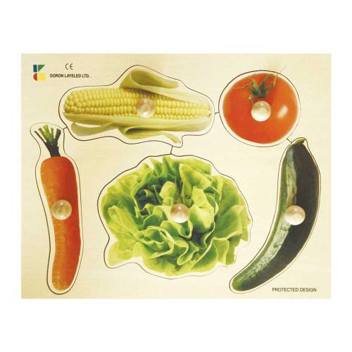 EduShape Knob Puzzle Vegetable