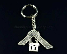 Past Masters Key Chain  Mat Silver Finish