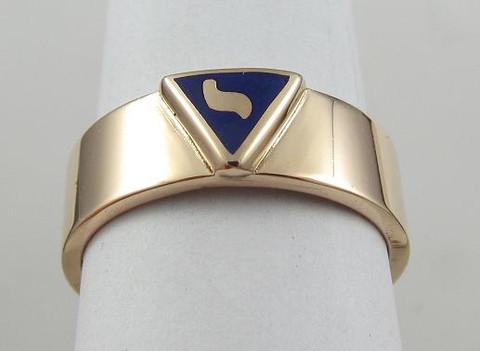 Scottish Rite  14th Degree  Ring  GOLD