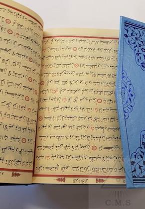 Koran (Qur'an)