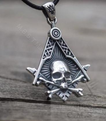 Masonic Pendant