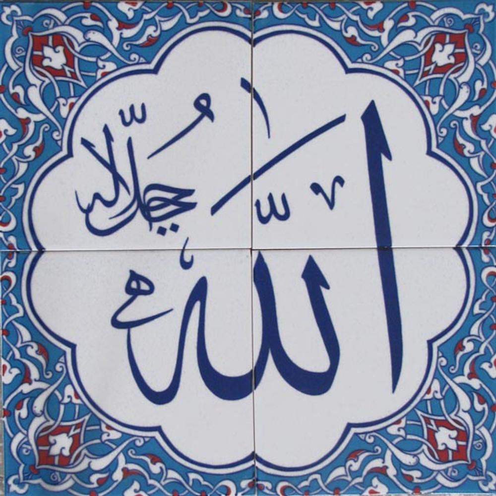 4pc Allah Mural
