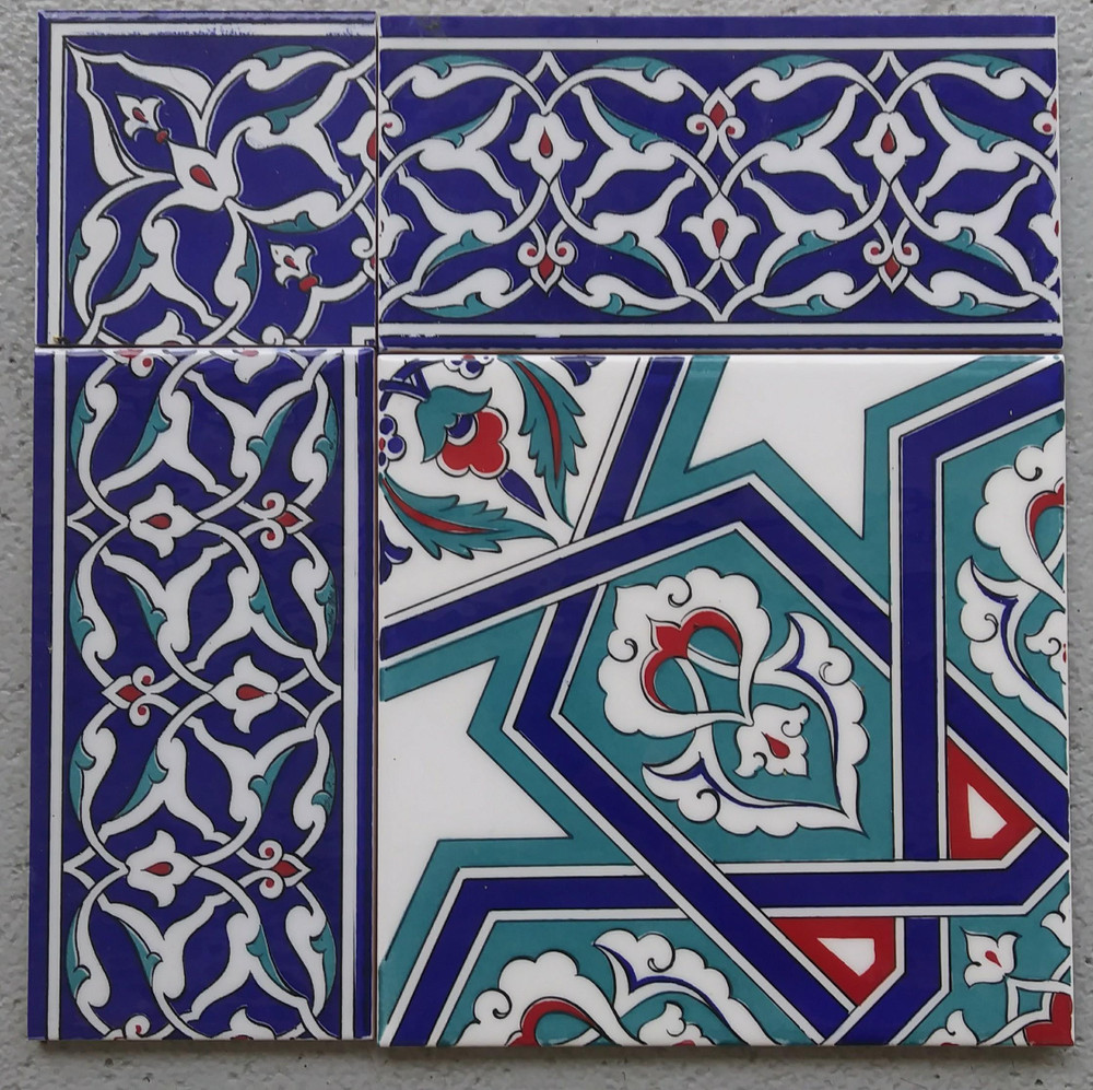 40 - Border Tile with Weave of Perfection Wall Tile