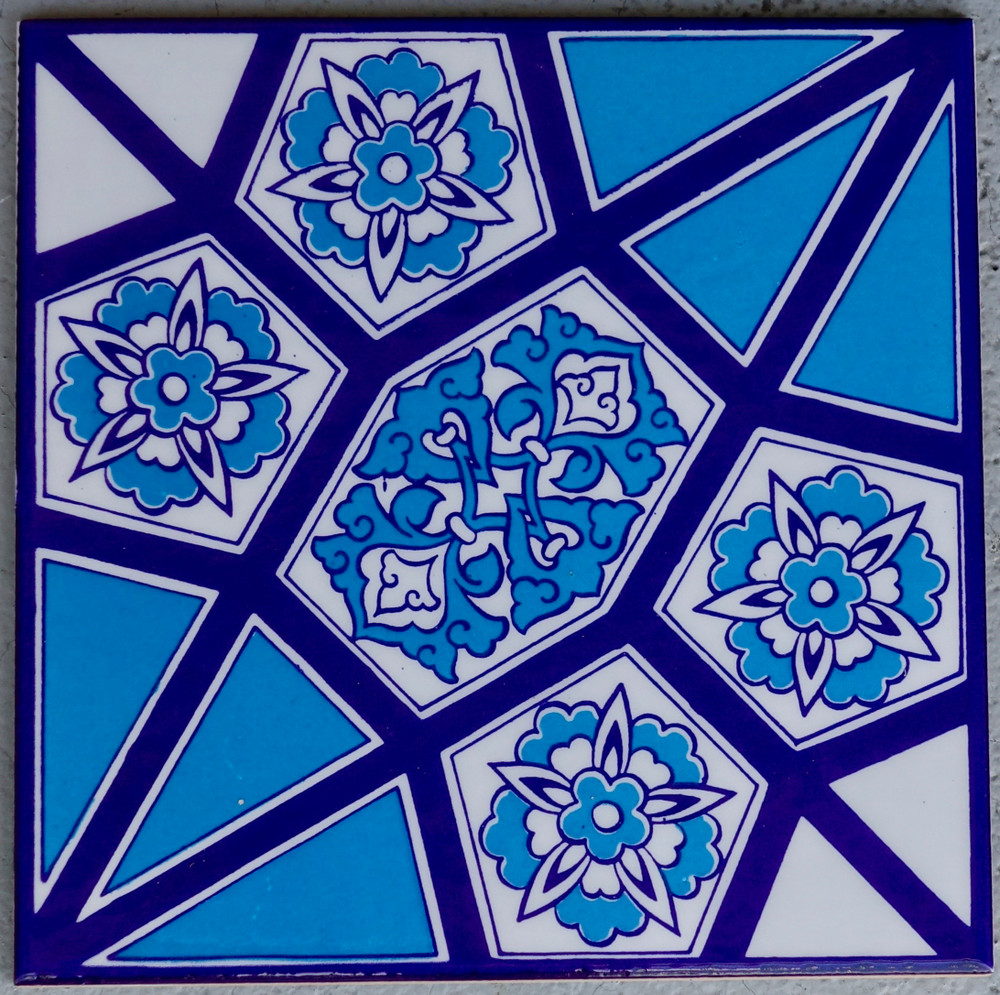 Single 20x20cm tile
