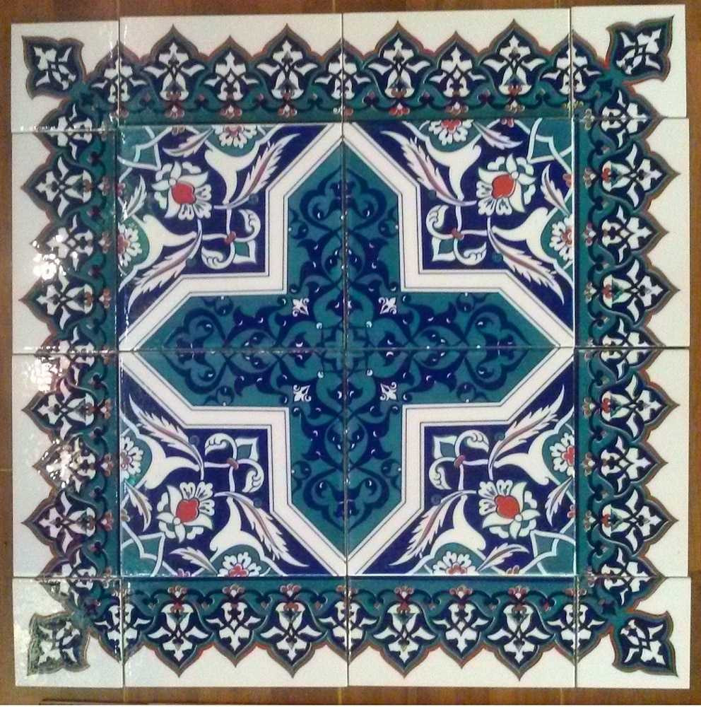 Four piece ceramic wall tile with border from ShopTurkey
