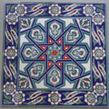 Border 18 surrounding Weave of Perfection Tile
