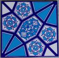 Single 20x20cm tile
