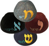 Yarmulka w/ Embroidery - Name with Big First Letter