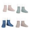 Boys Girls Unisex Ankle Socks